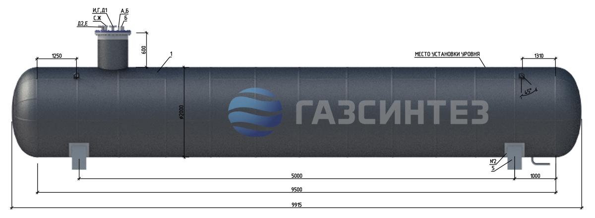 Чертеж расположений штуцеров подземного горизонтального резервуара СУГ 30 м3