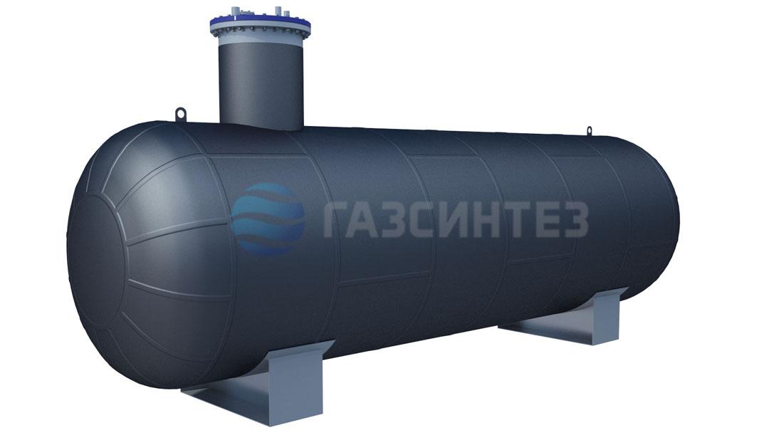 Газгольдер под СУГ 10м3, наземный, одностенный